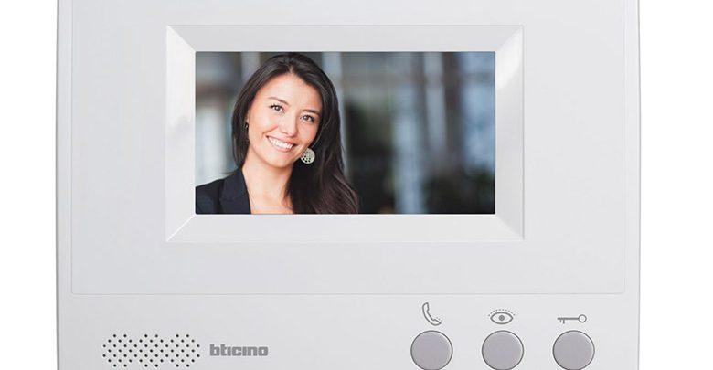 Videocitofono Fai da Te: Come Installare il Videocitofono (Tutorial)